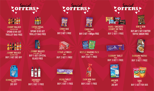 spl-offer-010718.jpg