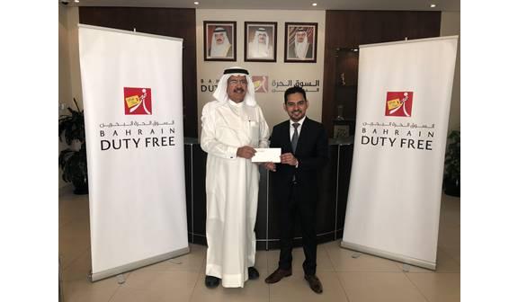 Bahrain_ITF_Futures_Tournament.jpg