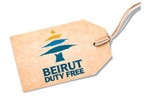 Beirut Duty free-new.jpg